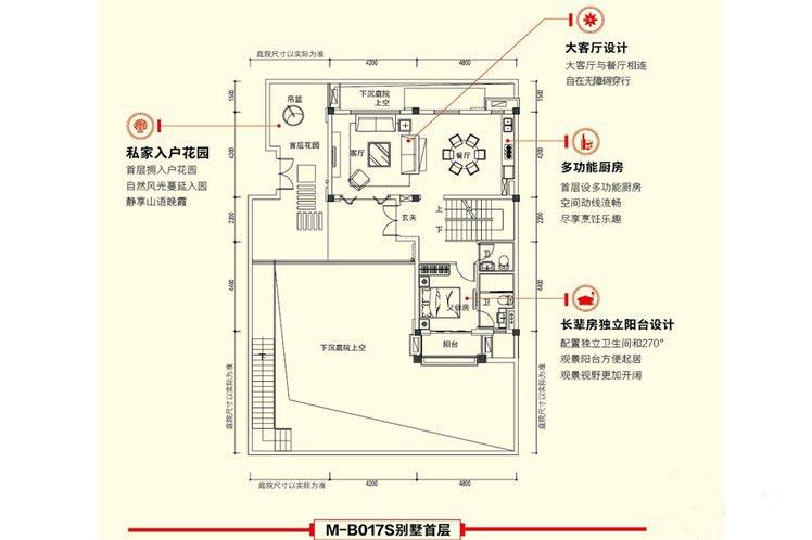 3室2厅4卫建面 约130平首层