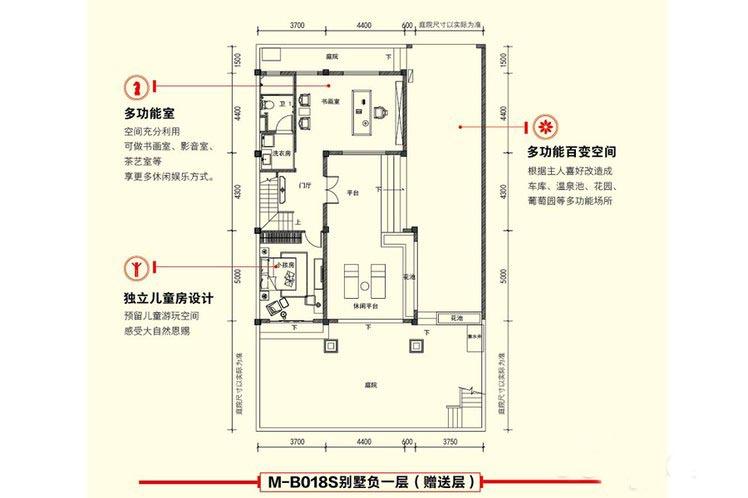 3室2厅4卫建面 约153平三层